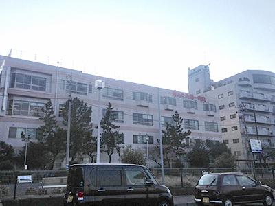 南あたみ第一病院の写真1001