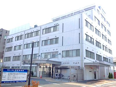 吉田病院の写真