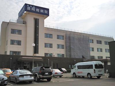 盛岡南病院のイメージ写真1