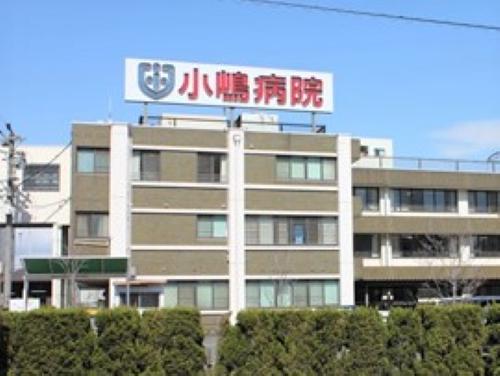 小嶋病院の写真3001