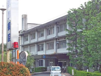 洛陽病院の写真1001
