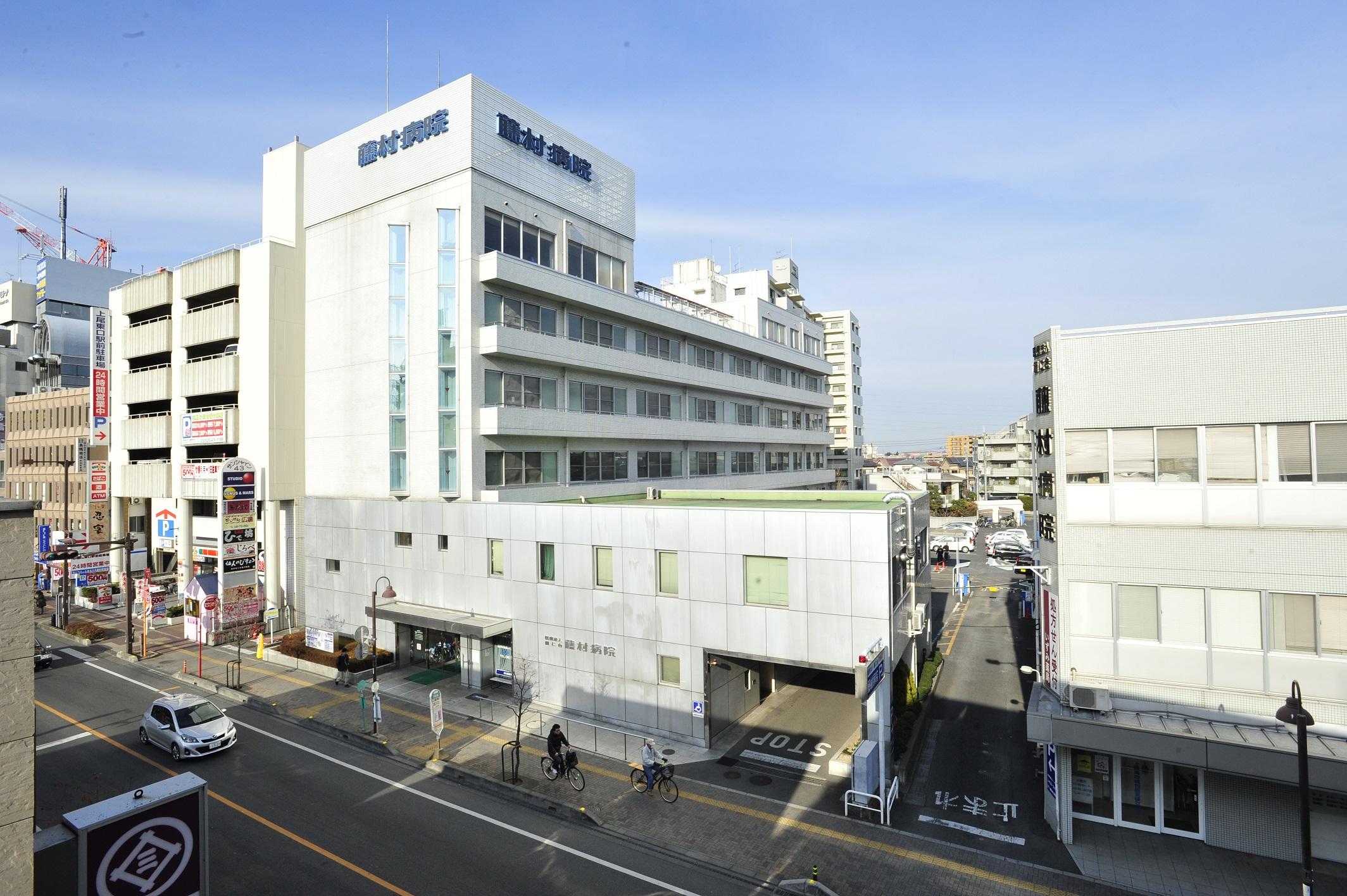 藤村病院の写真