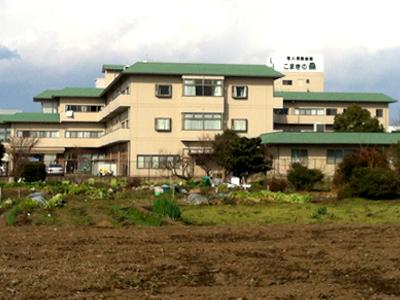 老人保健施設こまきの森の写真1001