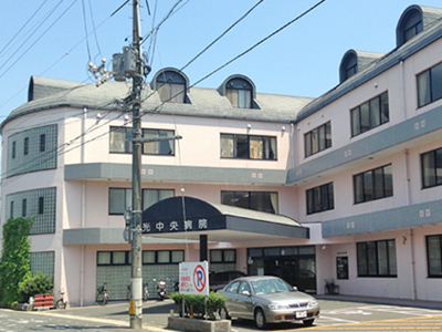 光中央病院の写真1