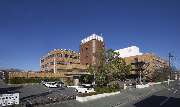 永井病院の写真