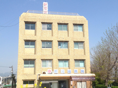 新河端病院