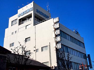 本城医院の写真1