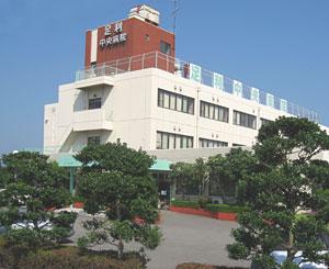 足利中央病院