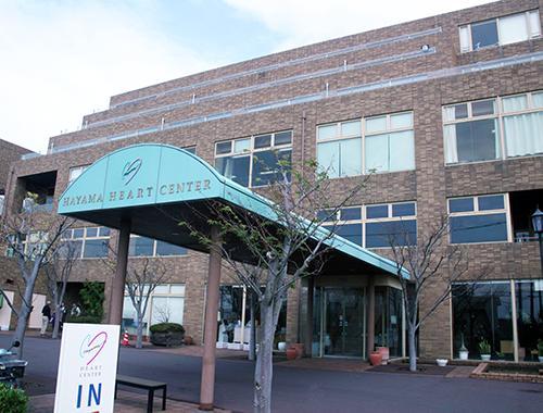葉山ハートセンター