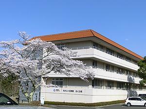 もみじヶ丘病院の写真1001