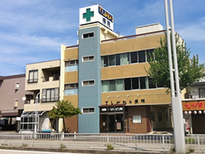てしがわら病院の写真1001