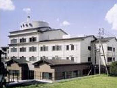 よしの病院の写真