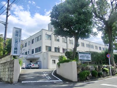 稲荷山武田病院の写真1001