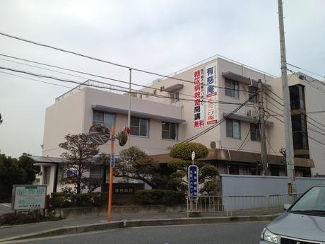 津田病院の写真