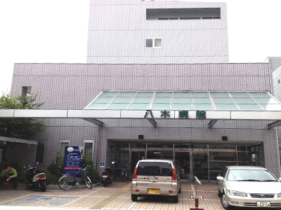 八木病院の写真1001