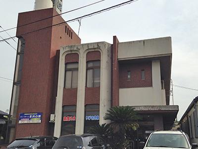 古川病院の写真1