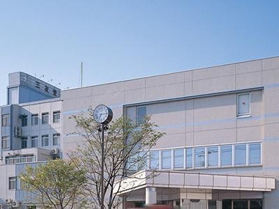 三友堂病院の写真1