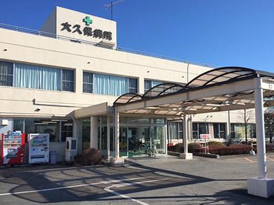 大久保病院の写真1001