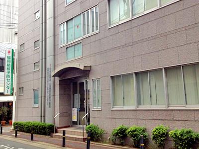 赤坂総合検診センターの写真
