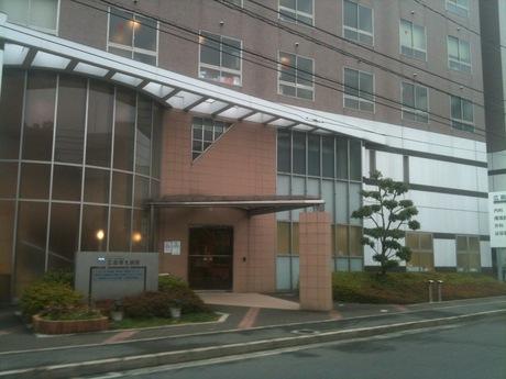 広島厚生病院