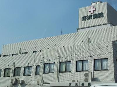 芹沢病院の写真1001