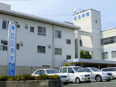 比企病院の写真1001