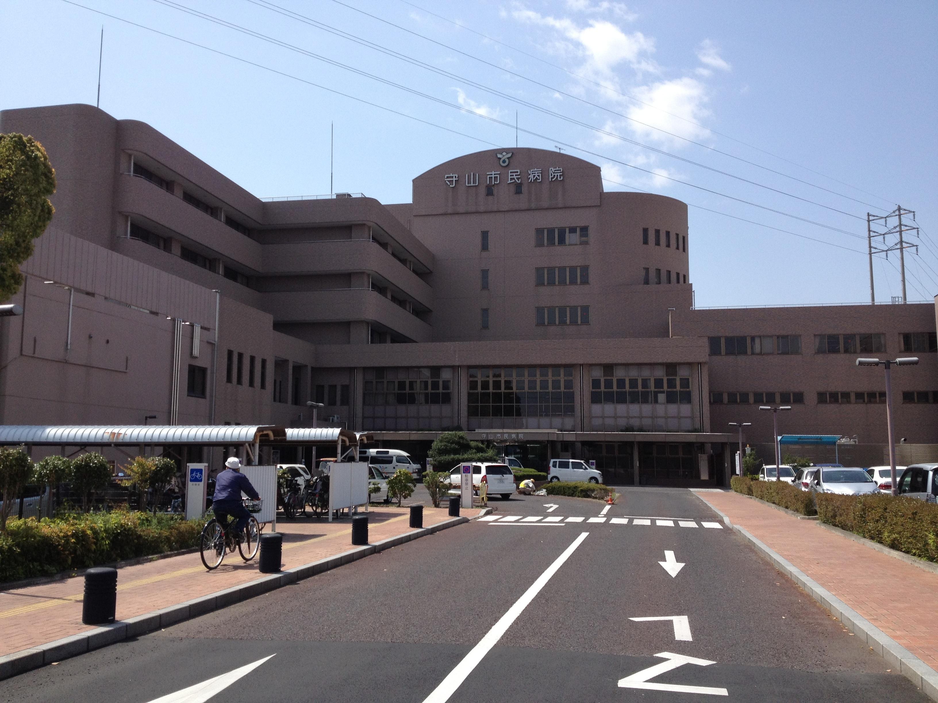 済生会守山市民病院
