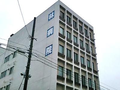 林病院の写真