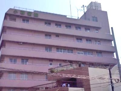 小林病院の写真1001