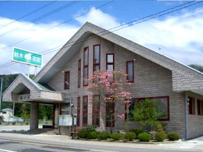 鈴木医院の写真