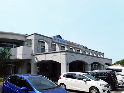 仙台ロイヤルケアセンター