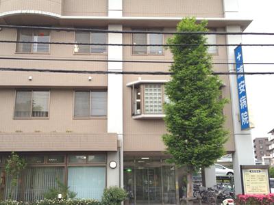 浦安病院の写真