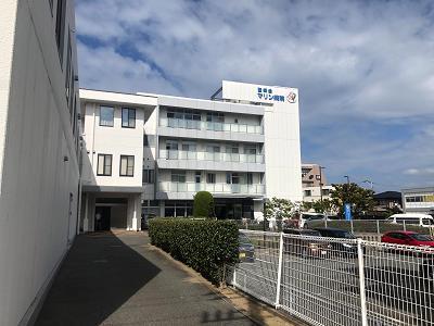 マリン病院の写真1