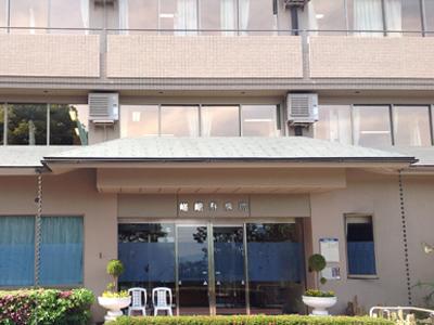 嵯峨野病院の写真1001