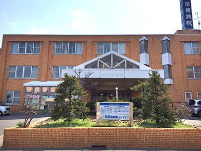東苗穂病院の写真1001