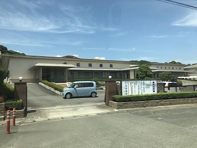 松岡病院の写真1