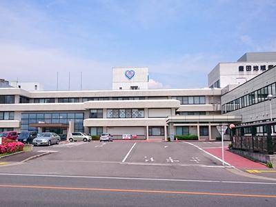 豊田地域医療センターの写真1001