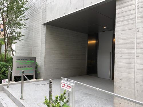 ケアパートナー磯子杉田・グループホームのイメージ写真1002
