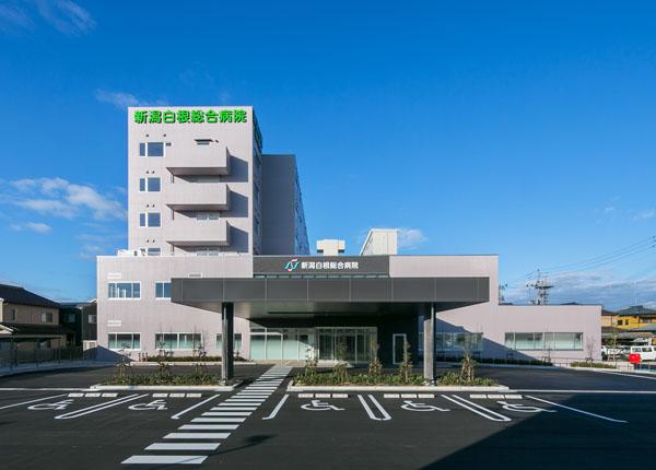新潟白根総合病院のイメージ写真1