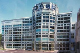 北津島病院の写真