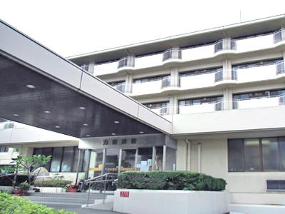 力田病院の写真1