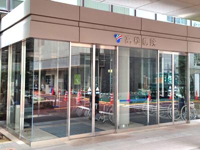 KKR高松病院の写真