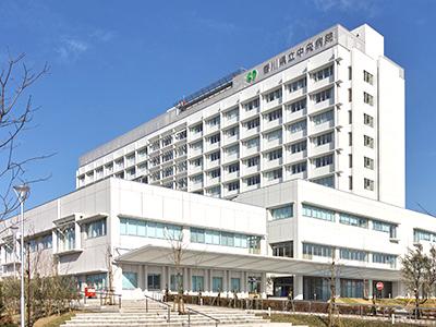 香川県立中央病院の写真1
