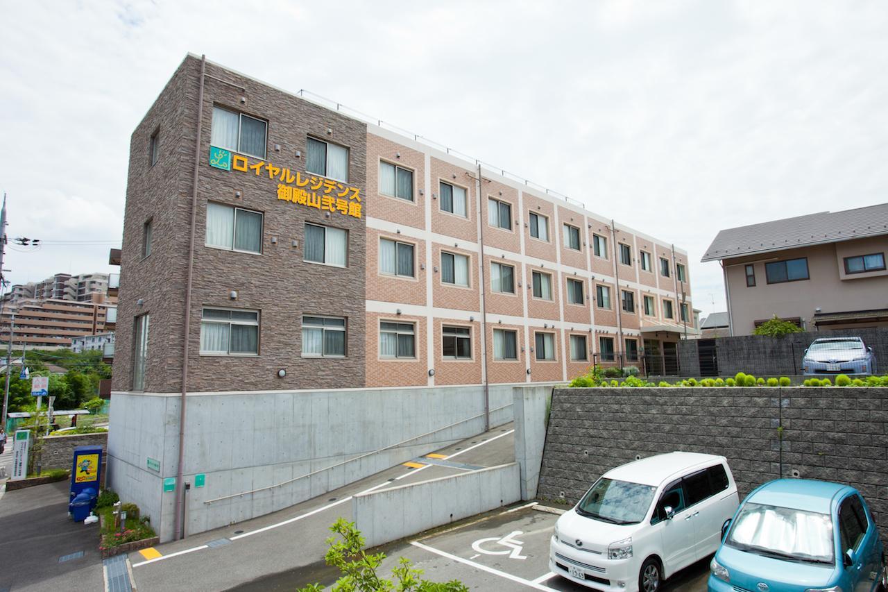 ロイヤルレジデンス御殿山弐号館の写真
