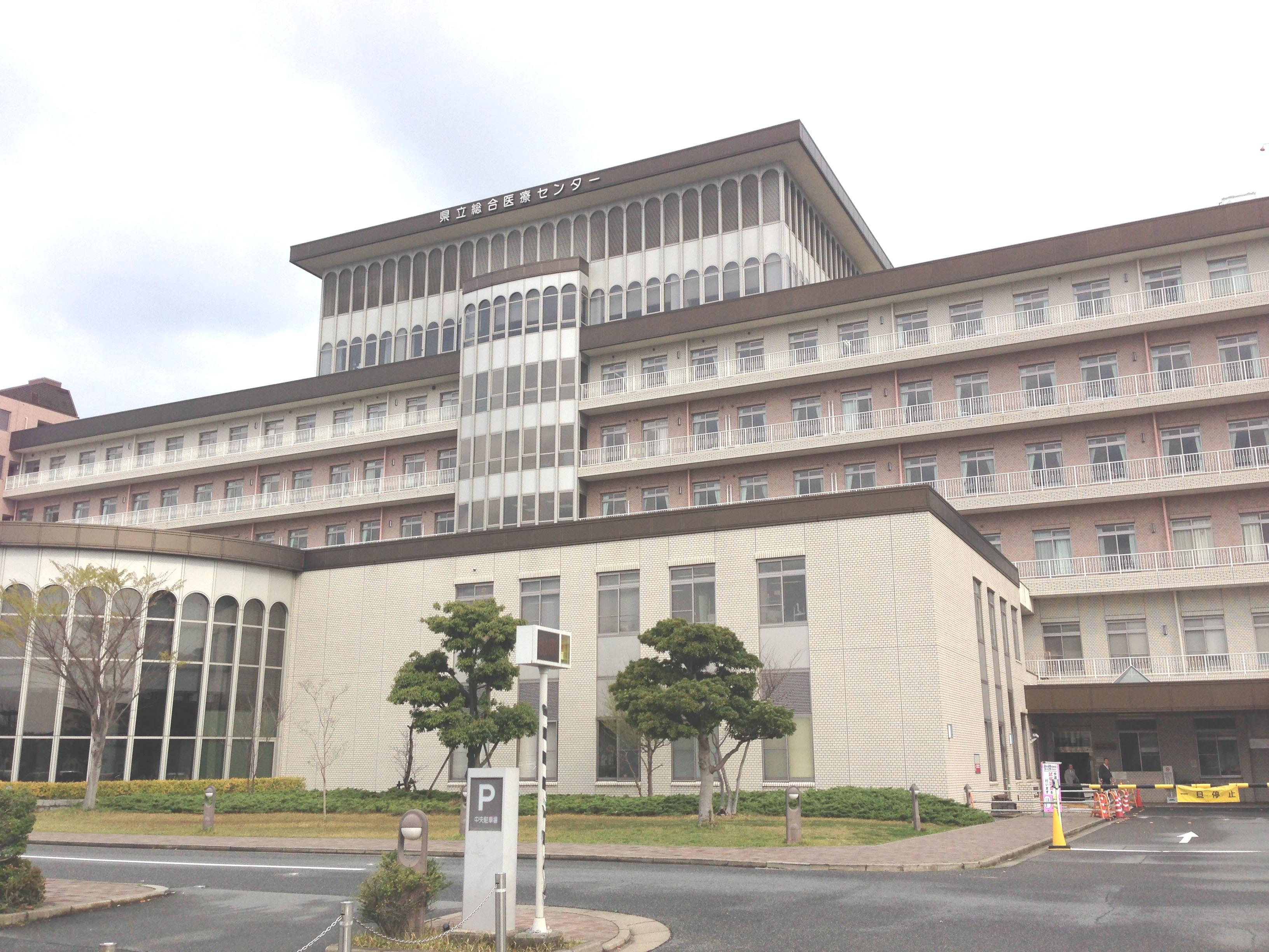 三重県立総合医療センターのイメージ写真1