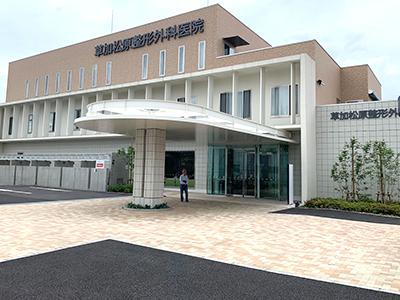 草加松原整形外科医院の写真1001