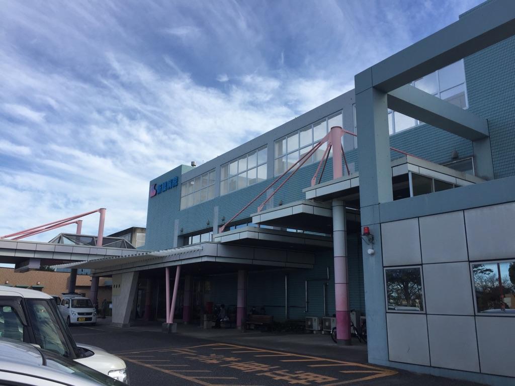 新橋病院の写真1