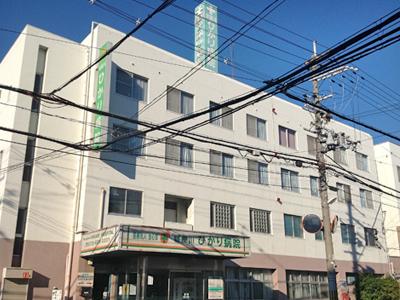 寝屋川ひかり病院の写真1001
