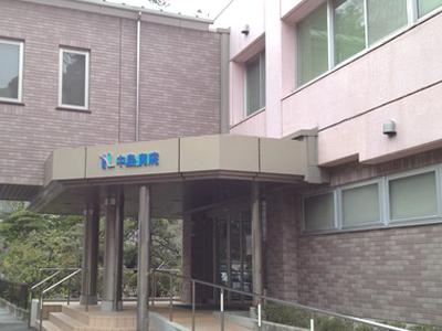 中島病院の写真1001