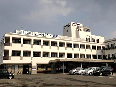介護老人保健施設ハーモニー聖和の写真